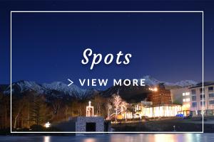 Spots > VIEW MORE