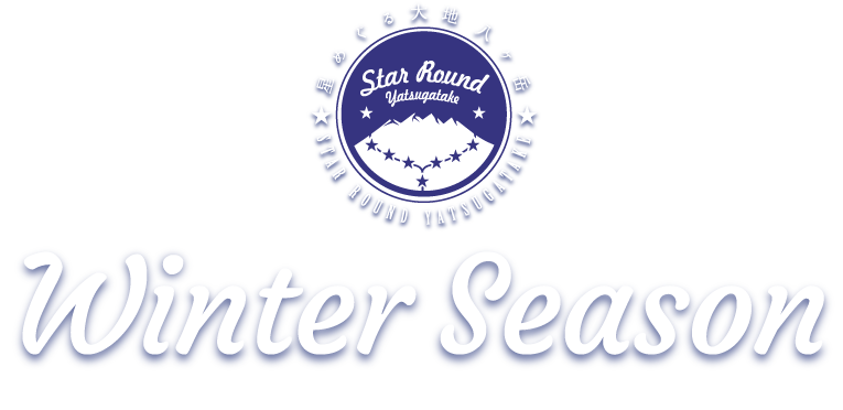 Star Round Yatsugatake Winter Season