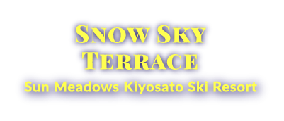 SNOW SKY TERRACE Sun Meadows Kiyosato Ski Resort